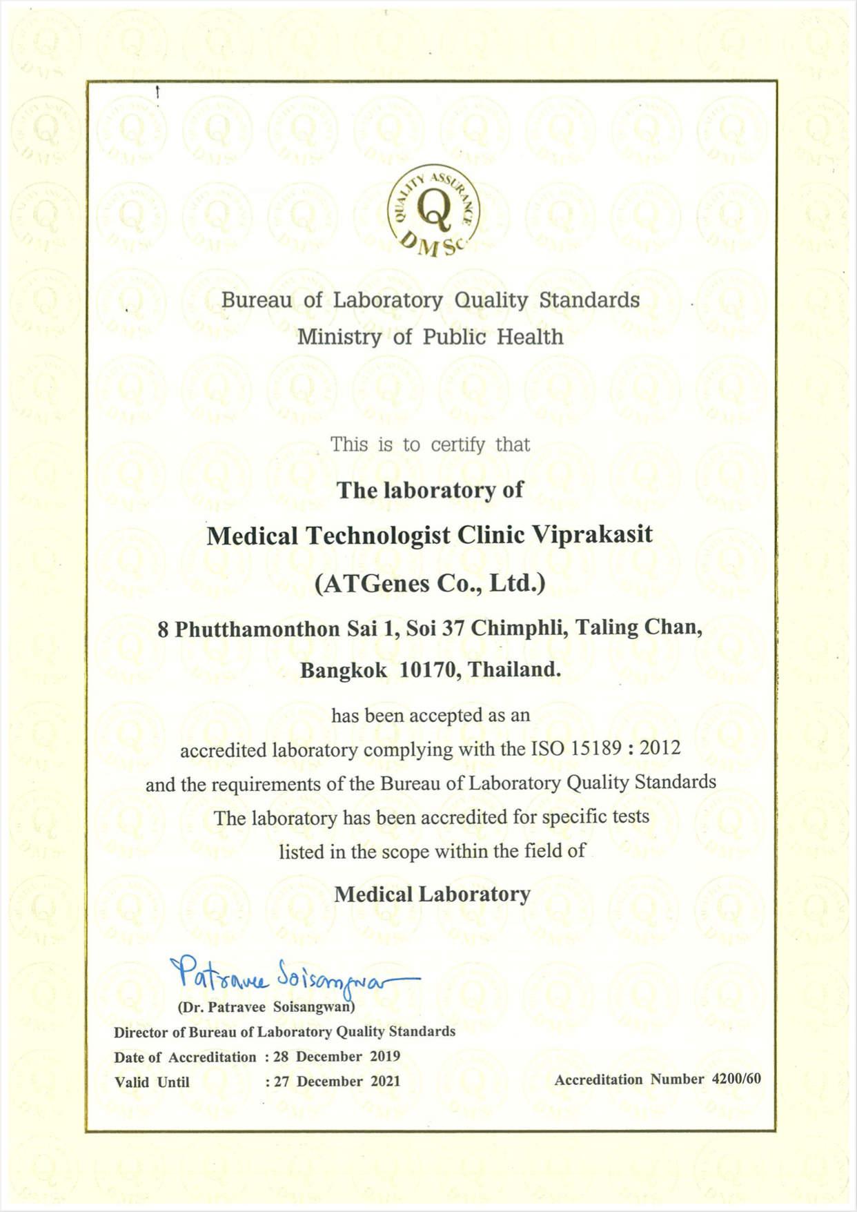Certificate of AT-Genes